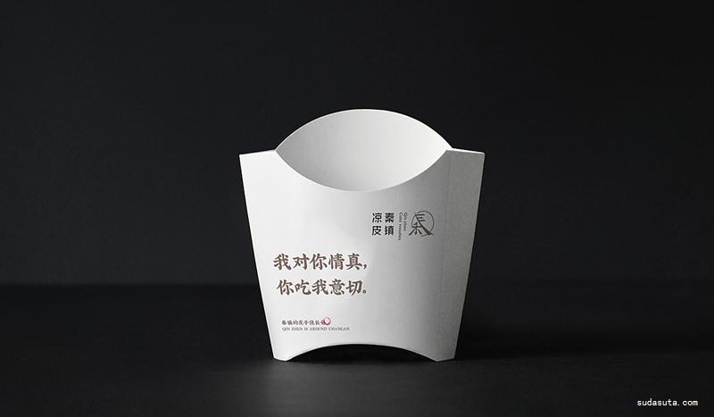 秦镇凉皮 秦镇的皮子绕长安 品牌设计欣赏