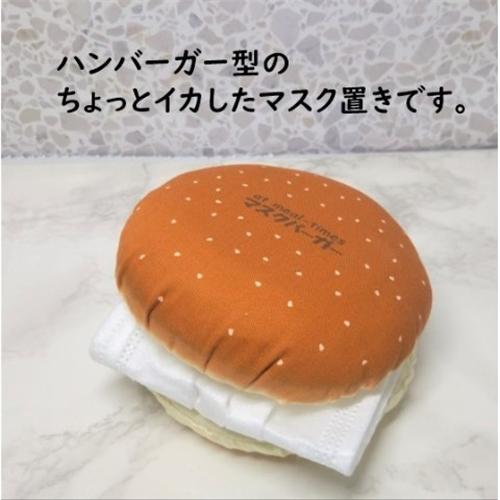 日本死蚊子印章、粪便交换日记,这些东西真有人买?