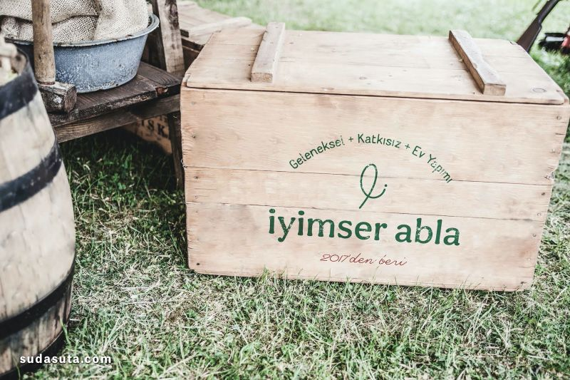 Iyimser Abla 包装设计欣赏