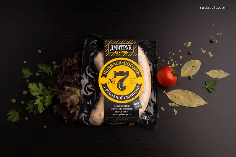 Dmytruk Grill 肉肉的包装设计欣赏