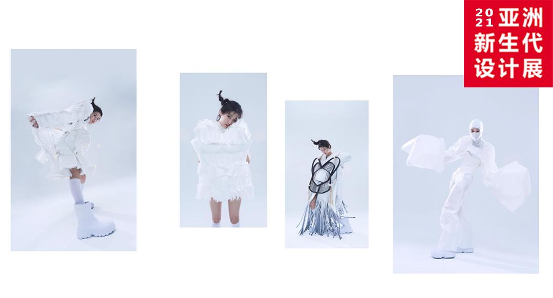 2021亚洲新生代设计展获奖榜单及获奖作品