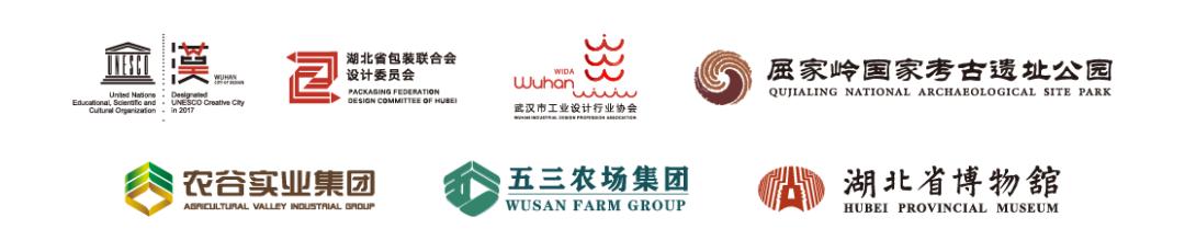 2021中国农谷·屈家岭文化IP全球征集大赛获奖名单及获奖作品