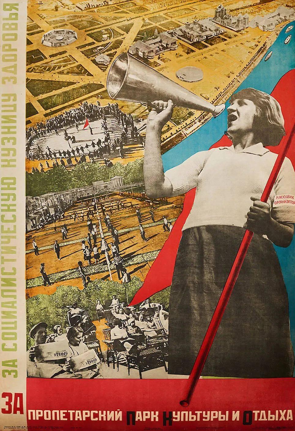 持续了100年的先锋感,苏联设计是怎么做到的?