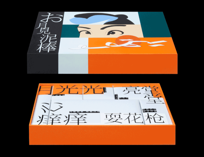 冈本推出首款中秋礼盒,设计很艺术!
